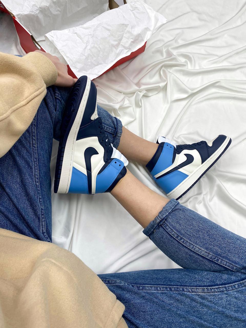 Кроссовки кожаные (голубые)