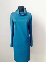 Платье синее , воротник хомут, фото 1