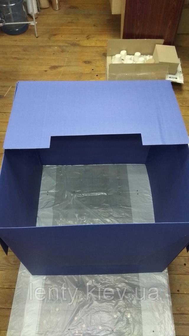 першу сторону закриваємо (коробка-сюрприз - складання)