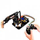 Навчальний набір Keyestudio - роботизована рухома рука для Arduino, фото 4