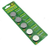 5x Батарейка таблетка CR2032 5004LC L14, литий, 1 упаков