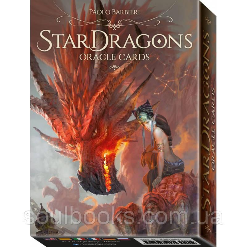 Карты Star Dragons Oracle (Оракул Звездные Драконы)