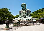 ГРУППОВОЙ ТУР в Японию: «Легенды и огни Токио (короткий тур)» на 5 дней / 4 ночи, фото 4