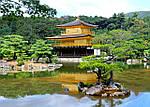 ГРУППОВОЙ ТУР в Японию: «Легенды и огни Токио (короткий тур)» на 5 дней / 4 ночи, фото 5