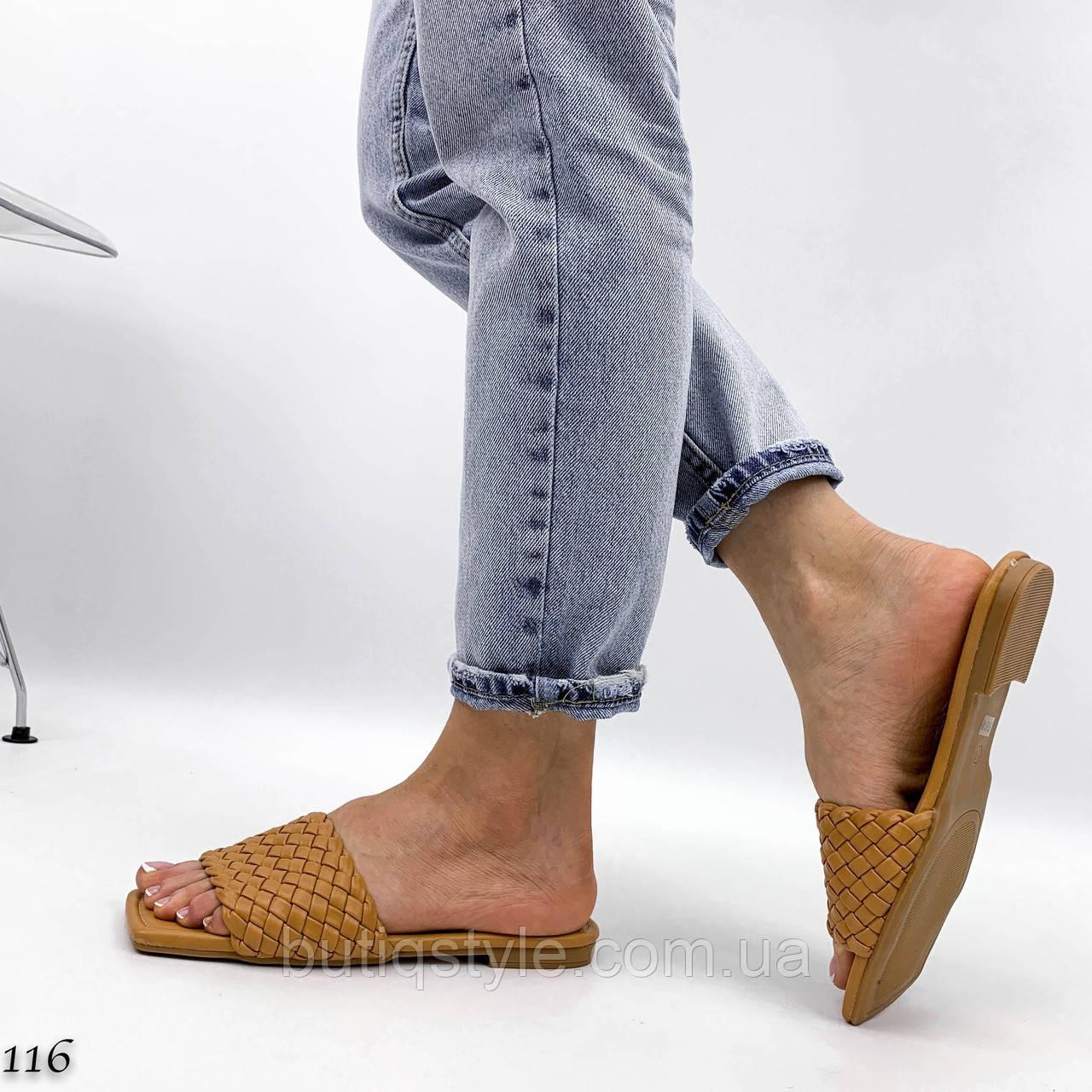 Женские плетеные шлепки капучино эко-кожа