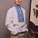 Подростковая вышиванка с синей вышивокой, фото 2