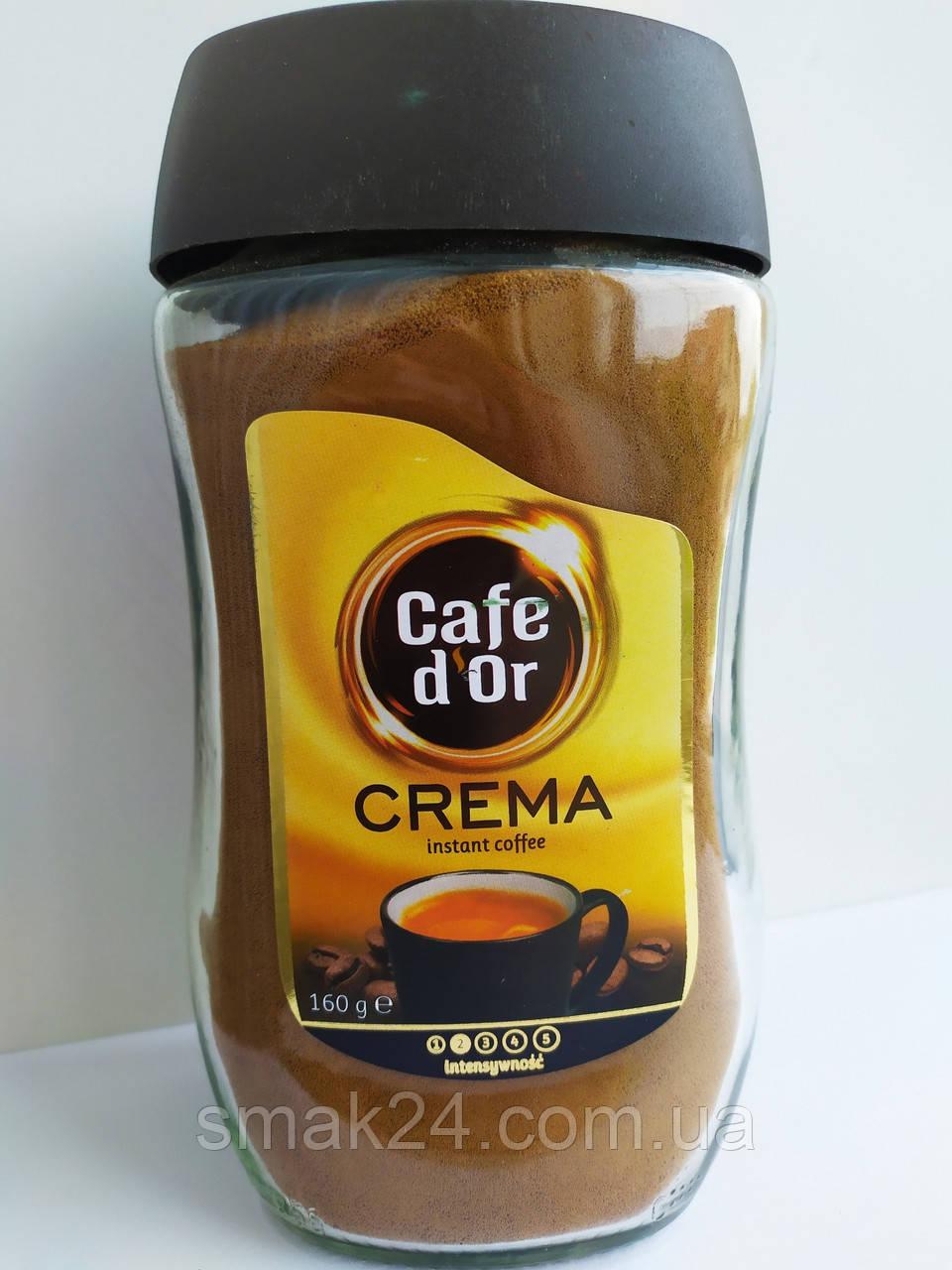 Кофе растворимый Cafe d Or Crema Польша 160г