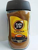 Кофе растворимый Cafe d Or Crema Польша 160г, фото 1