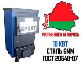 "Білоруський котел ""Брест Малюк"" 10 кВт. Безкоштовна доставка!, фото 2"