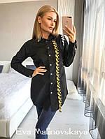 Жіноча стильна класична сорочка на гудзиках, фото 1