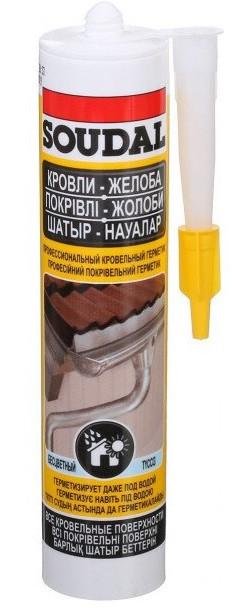 Кровельный герметик Soudal AQUAFIX