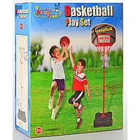 Баскетбольне кільце MR 0337 на стійці 40-141 см, сітка, щит, м'яч