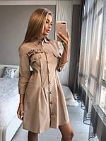 Женское стильное платье на пуговицах с рукавом 3/4, фото 1