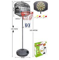 Баскетбольне кільце 2в1 + Дартс на стійці, 176 см, м'яч, дротики, насос MR 0599