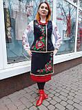 Костюм жіночий Центральна Україна, фото 2