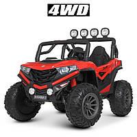 Детский электромобиль Джип «Bambi» M 4554EBLR-3(4WD полный привод) Красный