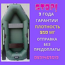 Надувная лодка из пвх SCOUT. Лодка Скаут. Лодки от производителя. S260, двухместная лодка пвх