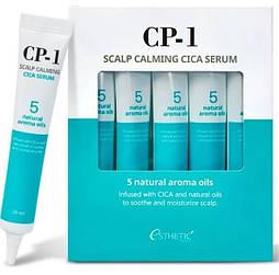 Успокаивающая сыворотка для кожи головы Esthetic House CP-1 Scalp Calming Cica Serum, 20мл