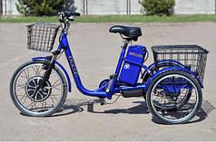 Електроскутер триколісний Skybike трицикл (350W-36V) Blue