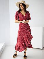 Молодежное бордовое платье длины миди в горошки S