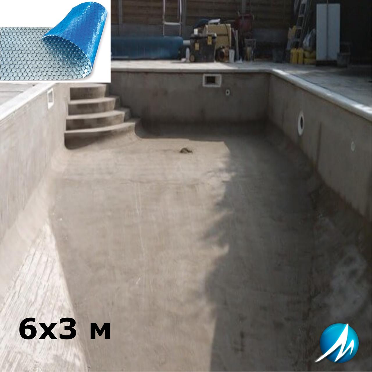 Солярное накрытие для бетонного бассейна 6х3 м