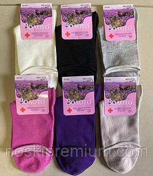 Носки женские демисезонные без резинки медицинские хлопок Золото, 37-41 размер, ассорти, 275