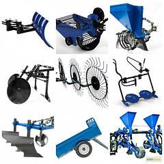 Навесное оборудование к сельхозтехнике