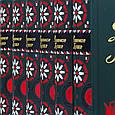 """Бібліотека в шкіряній палітурці """"Собрание сочинений"""" Купер Джеймс Фенімор (6 томів), фото 5"""