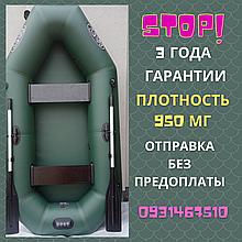 Надувний човен з пвх SCOUT. Човен Скаут. Човни від виробника. S249, двомісна човен пвх