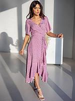Нарядное розовое платье с рюшами S