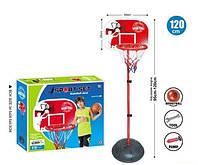 Баскетбол MY 1703 A висота стійки 95-120 см, м'яч, насос, в коробці