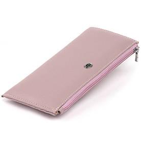 Горизонтальний тонкий гаманець жіночий зі шкіри ST Leather 19327 Ліловий