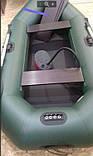 Надувний човен з пвх SCOUT. Човен Скаут. Човни від виробника. S249, двомісна човен пвх, фото 6