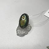 Лабрадор 17,5 р кольцо с натуральным лабрадором в серебре кольцо с лабрадором кольцо лабрадор Индия, фото 4