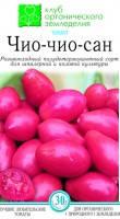 Семена томата Чио-чио-сан 0,15 г, фото 1