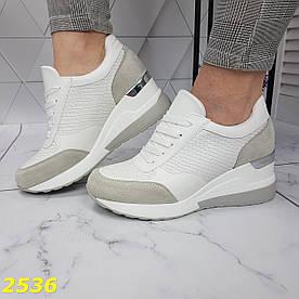 Снікерси кросівки на платформі з танкеткою білі з сірим