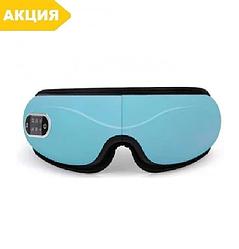 Массажер для глаз ISee 381 Gezatone беспроводные массажные очки