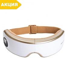 Массажер для глаз iSee 400 Gezatone беспроводные массажные очки