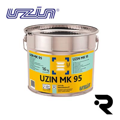 UZIN MK 95 S 2-компонентный ПУ-клей 2.5 кг