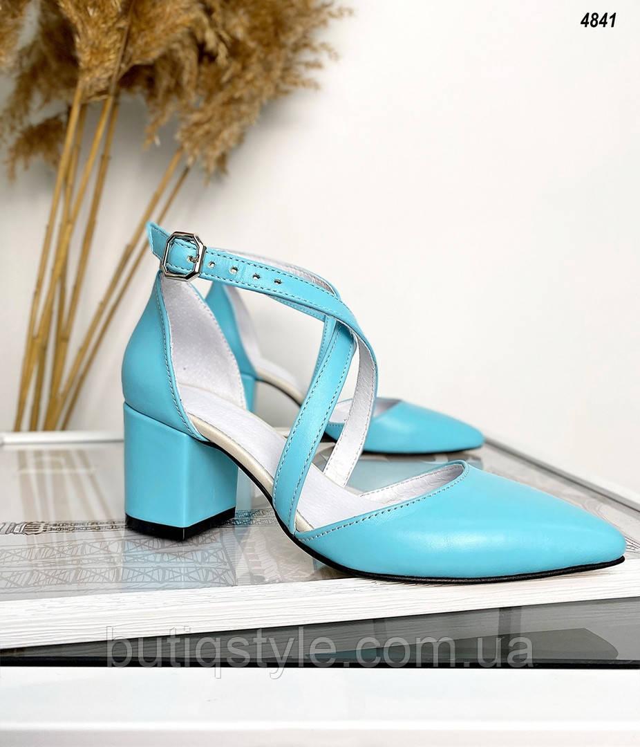 Женские открытые лазурные туфли натуральная кожа