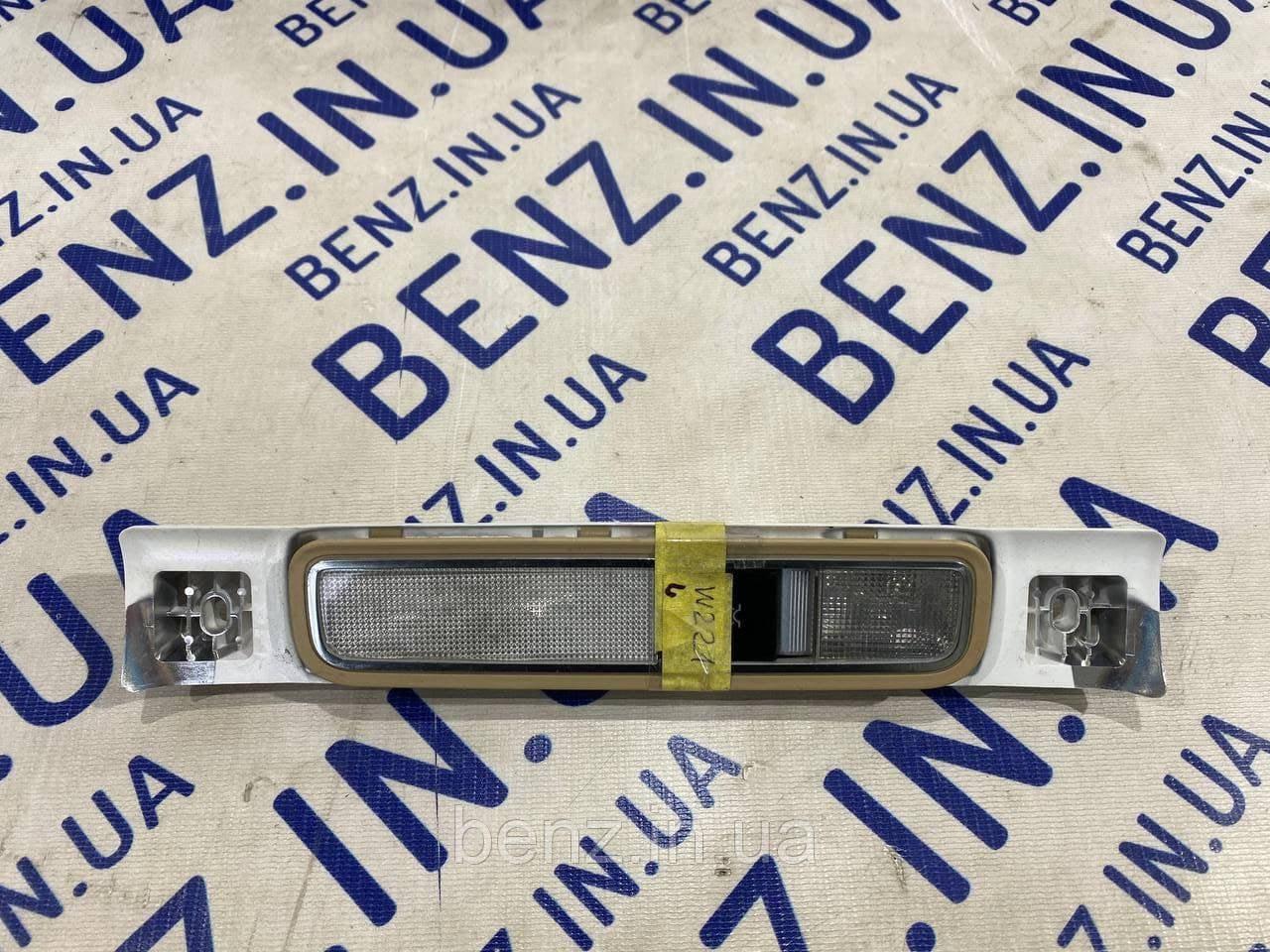 Плафон освещения салона сзади слева Mercedes W221 A2218202301