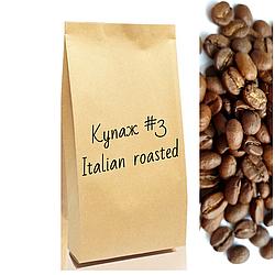 """Зерновой кофе """"Купаж #3"""" Арабика 100% Итальянская обжарка"""