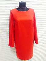 Платье красное прямое