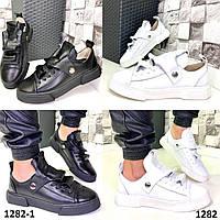 Жіночі туфлі шкіряні кеди в наявності, 2 кольори. Розмір 36-41, фото 1