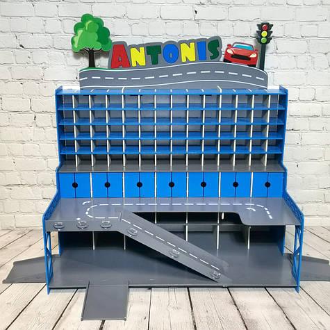"""Подарочный игрушечный гараж для мальчиков 92х36х52 см """"Посейдон"""""""
