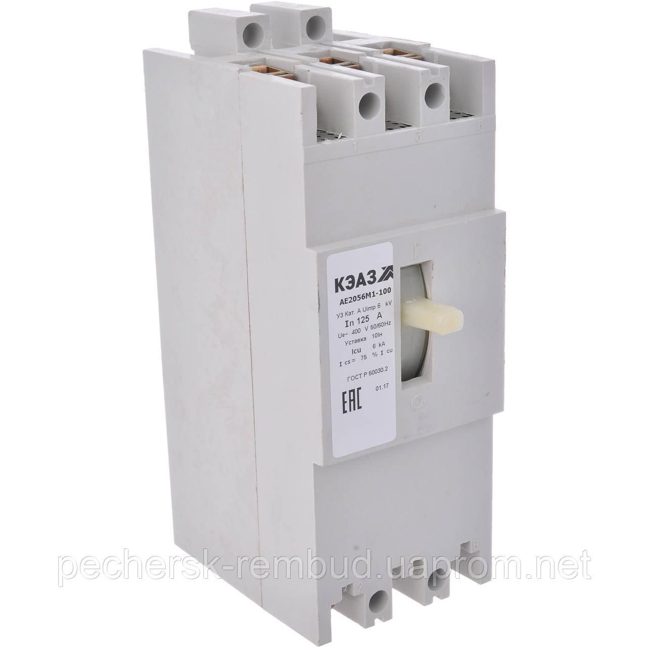 Автоматический выключательАЕ2056М1-100-125А-10Iн-400AC