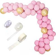 Набор шаров для арки цвет розово-золотой