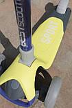 Самокат триколісний Best Scooter складаний New Жовтий, фото 8