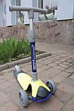 Самокат триколісний Best Scooter складаний New Жовтий, фото 9