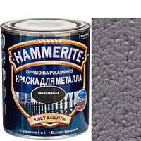 Краска Hammerite по металлу. 3х компонентная. Серый Молотковая. (для металла, дерева, пластика)